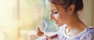 Как стать женственной и привлекательной для мужчин психология